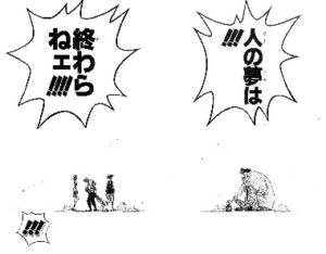 """【ワンピース】黒ひげに隠された""""D""""の謎とは?悪魔の実の能力は?"""