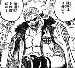 【ワンピース】スモーカーの部下思いなエピソードと悪魔の実紹介