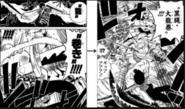 【ワンピース】誰もが目を惹く刀さばき!ゾロの剣技一覧30選