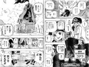 【ワンピース】コアラの生い立ち、サボとの共通点と関係性