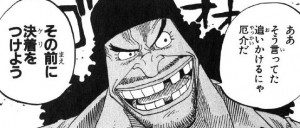 【ワンピース】黒ひげの来歴や能力、悪魔の実について徹底解説