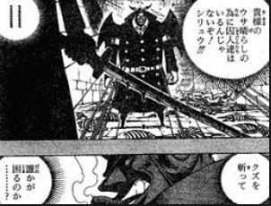 【ワンピース】マゼランの強さと再登場について徹底考察