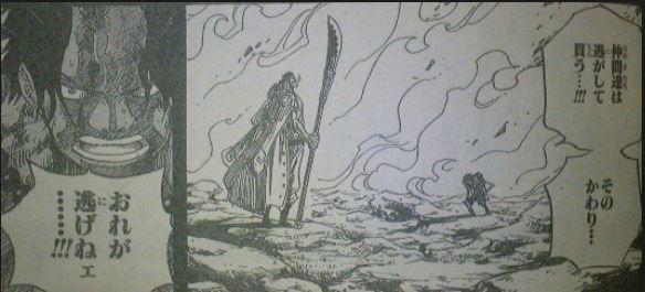【ワンピース】エースの強さを物語の伏線から考案!覇気は使えた?
