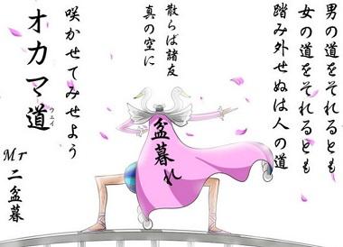 【ワンピース】ボンクレーのその後を考察!泣ける名シーンも紹介!