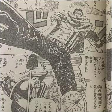 【ワンピース】カタクリの強さと今後の展開を徹底検証!