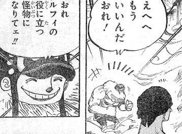 【ワンピース】チョッパーが真の仲間になるのはいつになるかを検証!