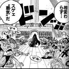 【ワンピース】シャンクスの能力・強さを徹底解説!悪魔の実の能力者説は本当?