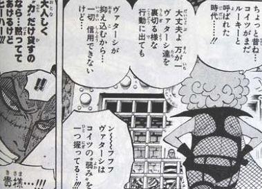 【ワンピース】インペルダウン編の伏線を徹底考察