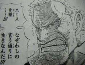 【ワンピース】海軍の英雄ガープの真の強さに迫る!