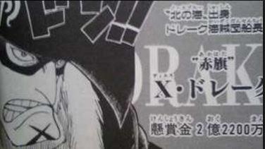 【ワンピース】X・ドレークの過去、能力、今後の展開を考察