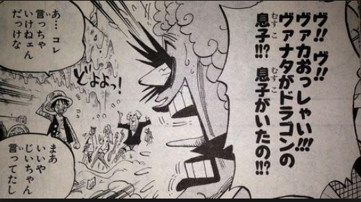 【ワンピース】モンキー・D・ドラゴンの能力が判明!?伏線から予想
