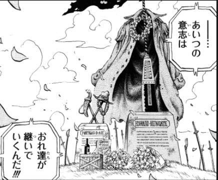 【ワンピース】エース復活の噂は嘘!?エースは本当に生き返るの?