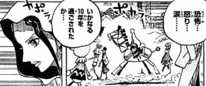 【ワンピース】ヴァイオレットとドフラミンゴの関係性に迫る!