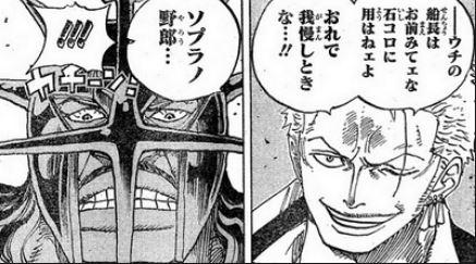 【ワンピース】ゾロが見せたピーカとの格の違い!ゾロの強さについて考案