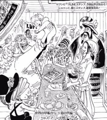 【ワンピース】マキノの夫は誰?シャンクス、エースなどの説を検証