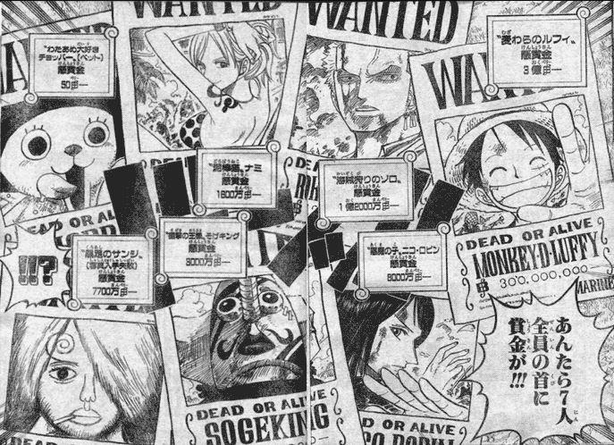 【ワンピース】手配書から見るキャラクターの強さ!懸賞金も予想!
