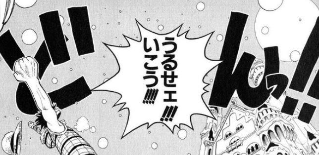【ワンピース】史上最も泣ける?アラバスタ編の名シーン&名言15選