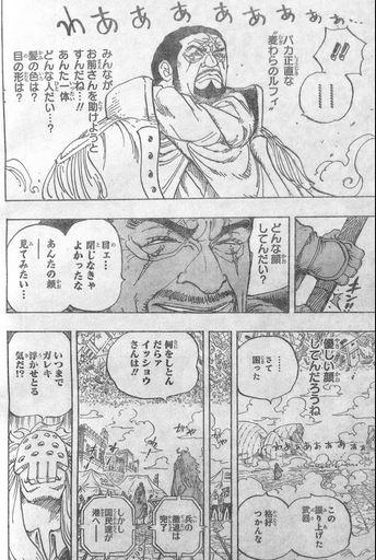 【ワンピース】ゾロが使った歴代の刀の強 ...