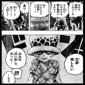 """【ワンピース】ローの知られざる過去!""""Dの一族""""との関係性は?"""