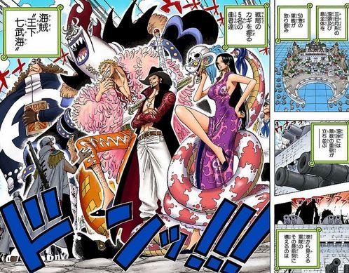 【ワンピース】七武海の謎を徹底解剖!四皇との実力差は?
