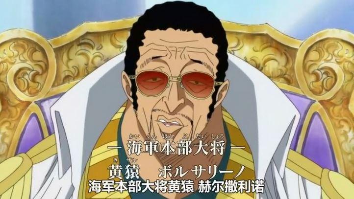 【ワンピース】歴代大将で誰が最強?大将の強さや性格を解説!