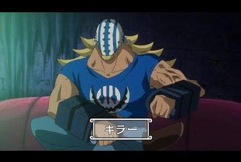 【ワンピース】ギンは既に再登場していた!?キラー説の真実に迫る!