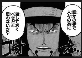 【ワンピース】ルッチの現在の強さは大将クラス!再登場の可能性は?