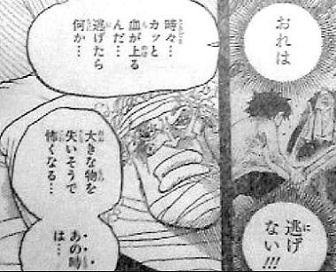 【ワンピース】ダダンの正体に迫る!D一族や秘密に関する伏線を考察